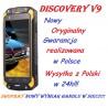 DISCOVERY V9